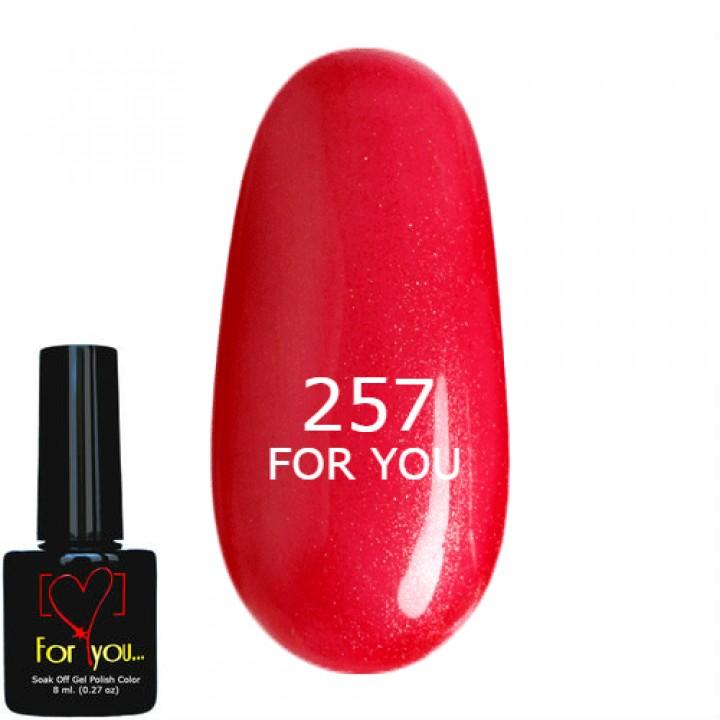 Гель лак для ногтей Красно Розовый с шиммером FOR YOU № 257