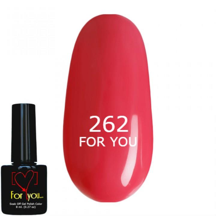 Гель лак для ногтей Розовый, эмаль FOR YOU № 262