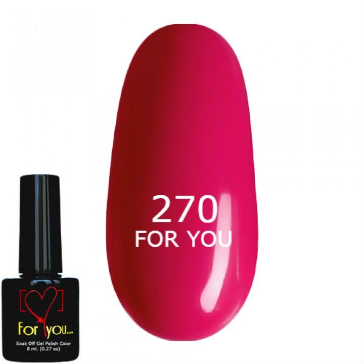 Гель лак для ногтей Розовый Приглушенный, с отливом FOR YOU № 270
