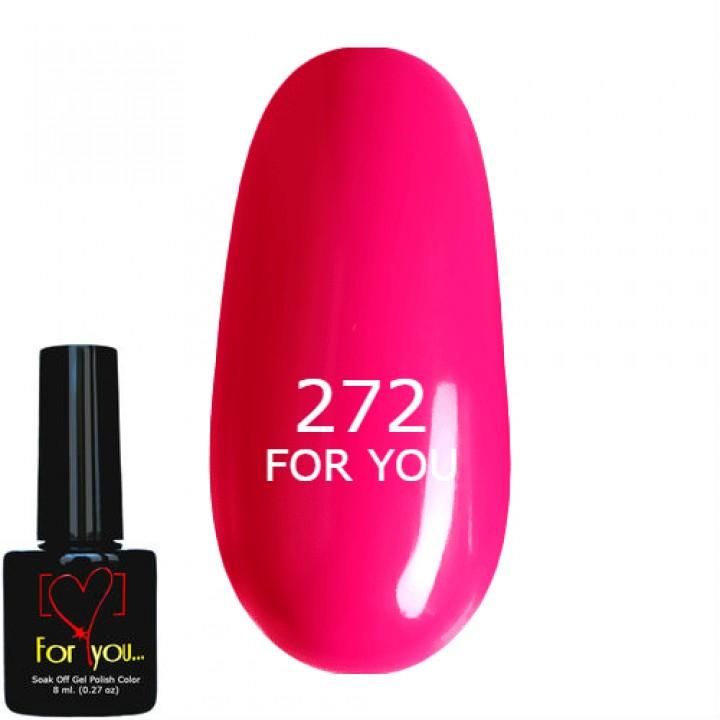 Гель лак для ногтей Розовый, эмаль FOR YOU № 272