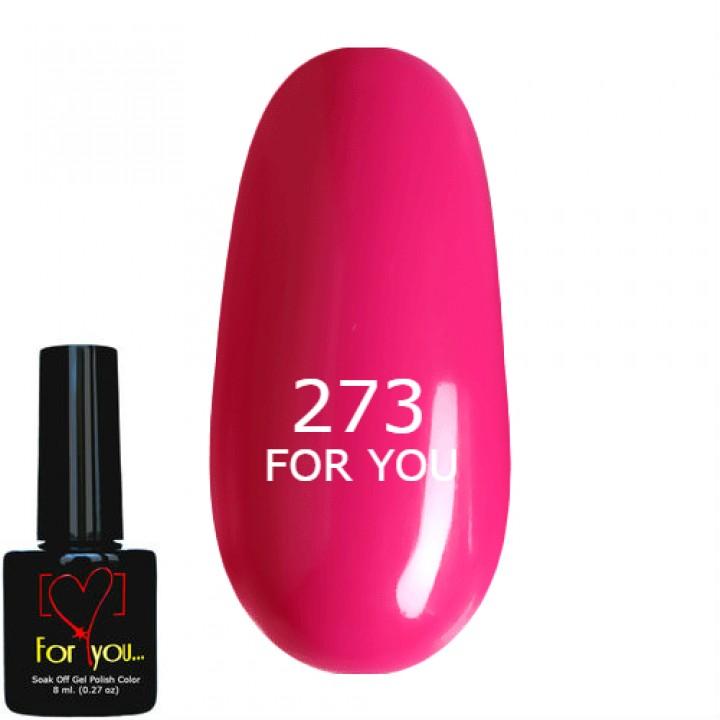 Гель лак для ногтей Ярко Розовый Фуксия, эмаль FOR YOU № 273