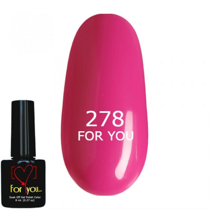 Гель лак для ногтей Розово Лиловый Темный, эмаль FOR YOU № 278
