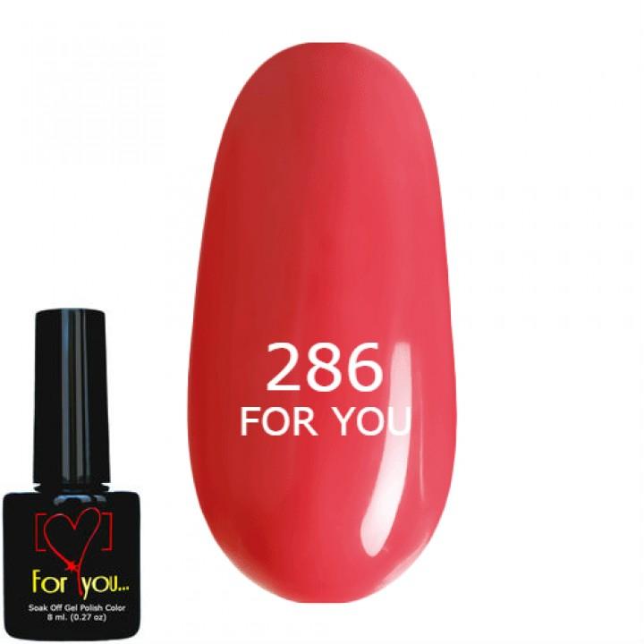Гель лак для ногтей Лососевый, эмаль FOR YOU № 286