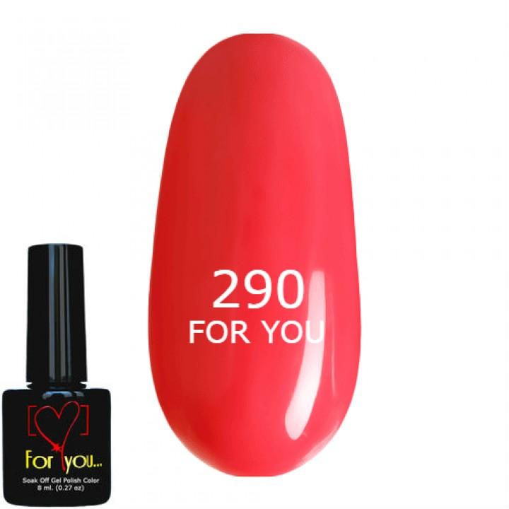 Гель лак для ногтей Кислотно Розовый, эмаль FOR YOU № 290