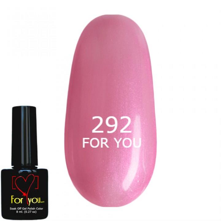 Гель лак для ногтей Розовый с шиммером FOR YOU № 292