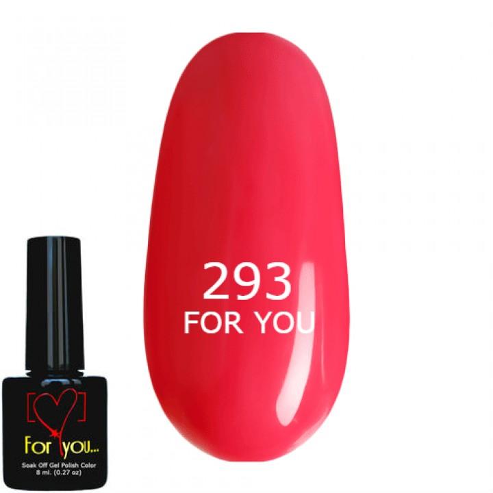 Гель лак для ногтей Розовый Коралловый, эмаль FOR YOU № 293