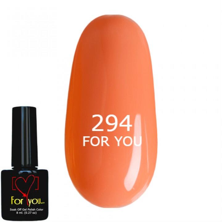 Гель лак для ногтей Нежный Персиковый, эмаль FOR YOU № 294