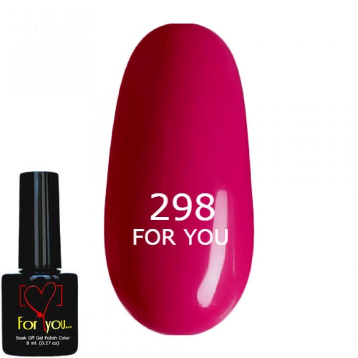 Гель лак для ногтей Розовый с шиммером FOR YOU № 298