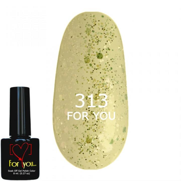 Гель лак для ногтей Золотые блестки FOR YOU № 313