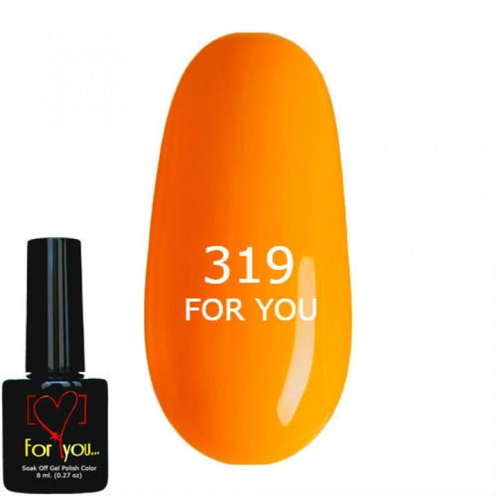 Гель лак для ногтей Тыквенный, эмаль FOR YOU № 319
