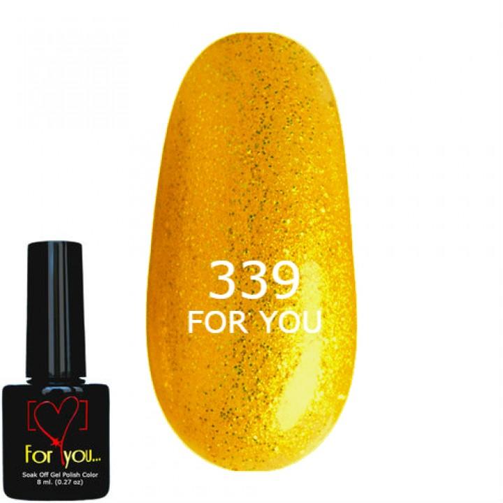 Гель лак для ногтей Золотой Темный с  шиммером FOR YOU № 339