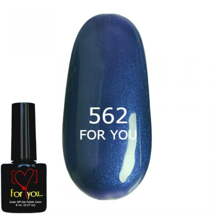 Гель лак для ногтей Сине Серый с шиммером FOR YOU № 562