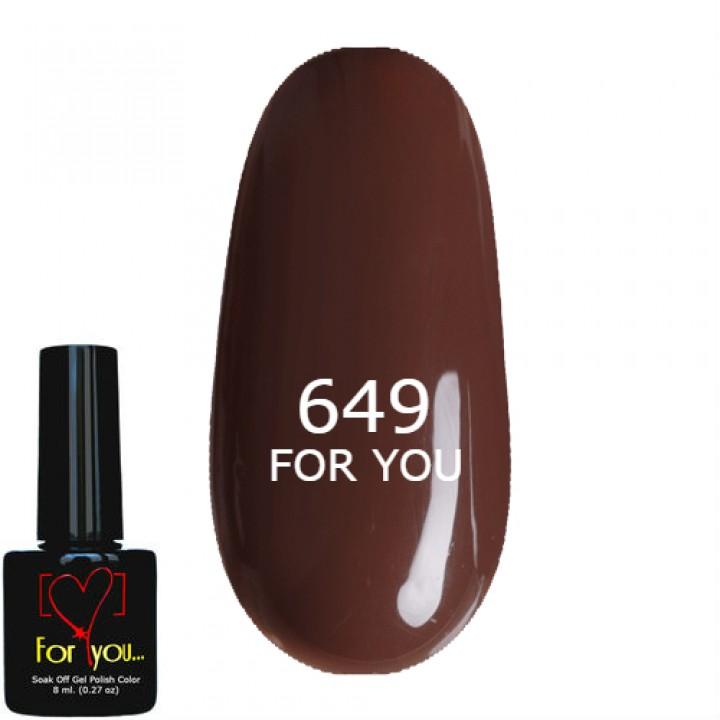 Гель лак для ногтей Серо Фиолетовый, эмаль FOR YOU № 649