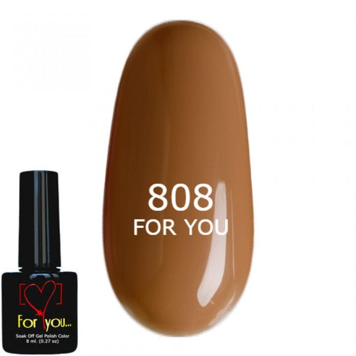 Гель лак для ногтей Светло Коричневый, эмаль FOR YOU № 808