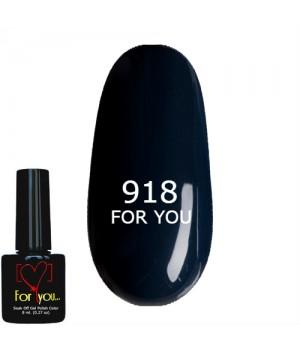 Гель лак Темный Сине Серый FOR YOU № 918