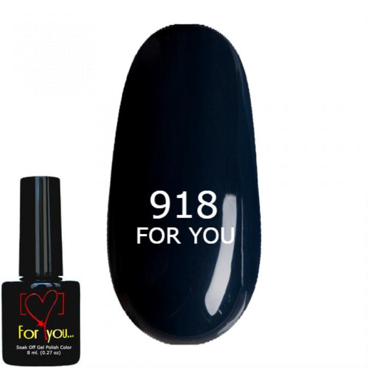 Гель лак для ногтей Темный Сине Серый, эмаль FOR YOU № 918