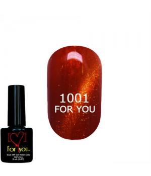 Гель лак Красный FOR YOU № 1001