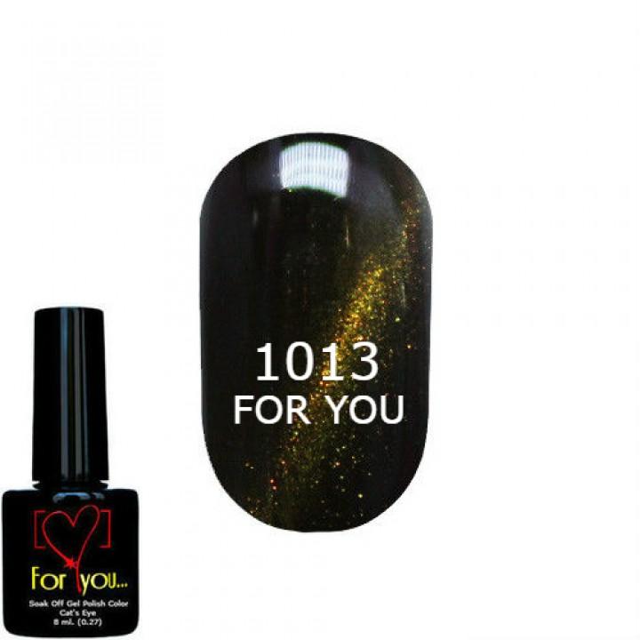 Гель лак для ногтей Черный с Золотом, кошачий глаз FOR YOU № 1013
