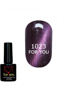 Гель лак Темный Баклажан FOR YOU № 1023