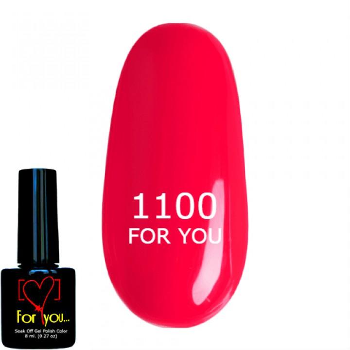 Гель лак для ногтей Яркий Розовый, эмаль FOR YOU № 1100