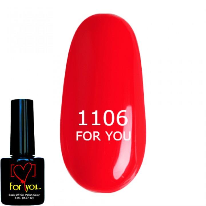 Гель лак для ногтей Яркий Клубничный, эмаль FOR YOU № 1106