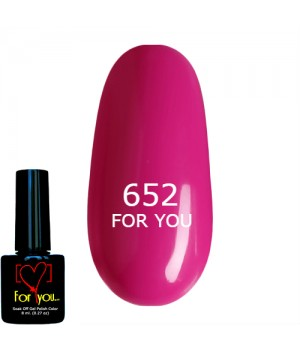 Гель лак Маджента Мексика FOR YOU № 652