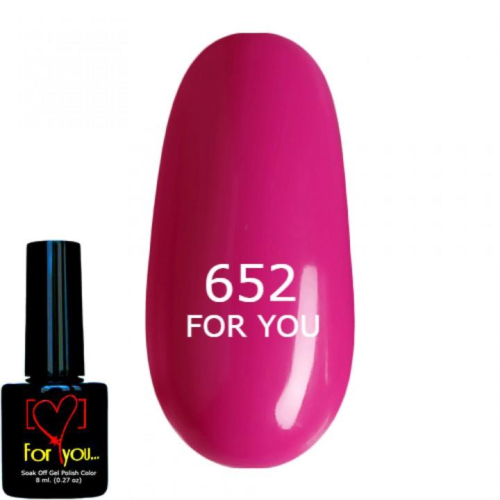 Гель лак для ногтей Маджента Мексика, эмаль FOR YOU № 652