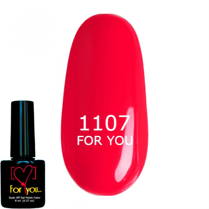 Гель лак для ногтей Яркий Коралловый, эмаль FOR YOU № 1107