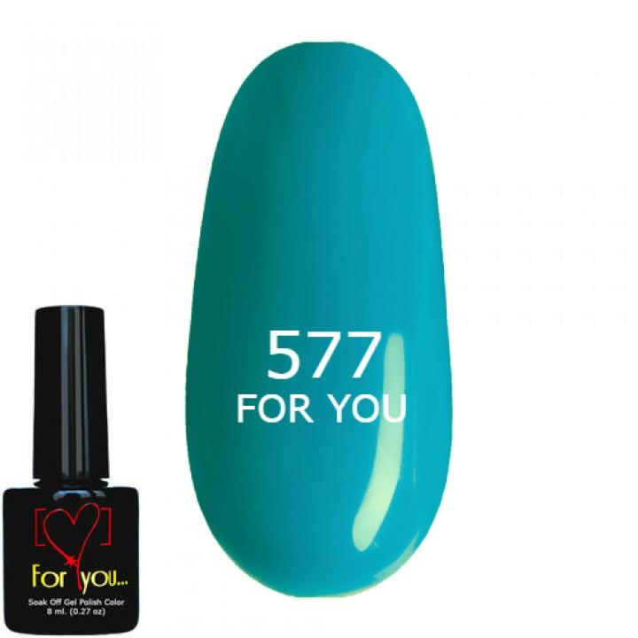 Гель лак для ногтей Темно Бирюзовый, эмаль FOR YOU № 577