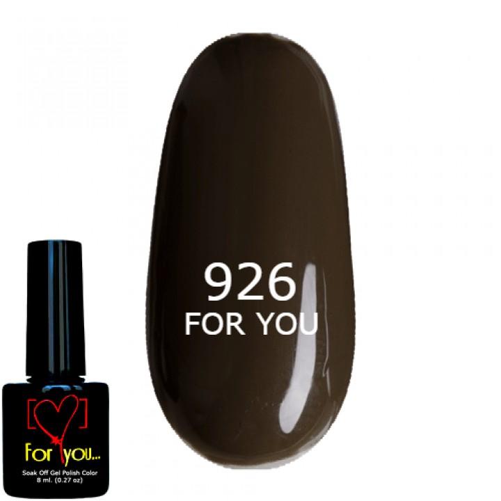 Гель лак для ногтей Черный Шоколад, эмаль FOR YOU № 926-1