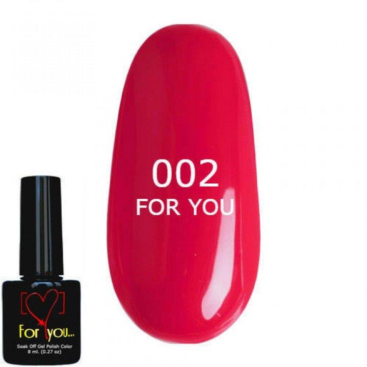 Гель лак Малиново Красный с отливом FOR YOU № 002