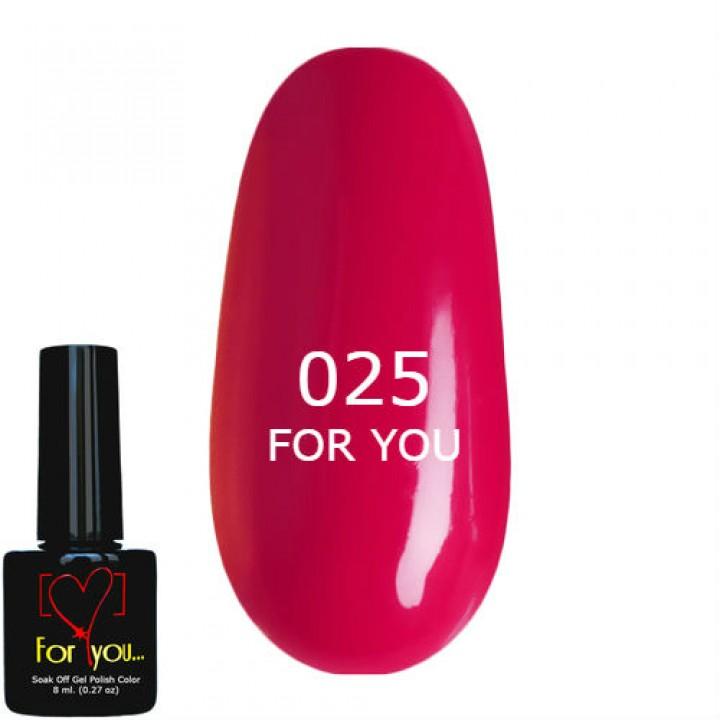Гель лак для ногтей Малиновый FOR YOU № 25 8 мл