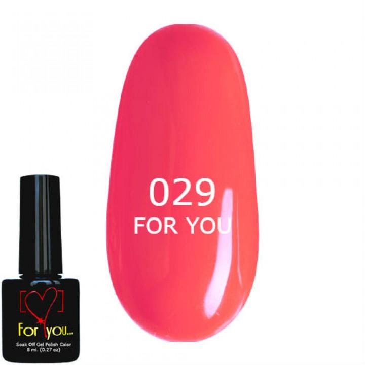 Гель лак для ногтей Светло Коралловый FOR YOU № 029