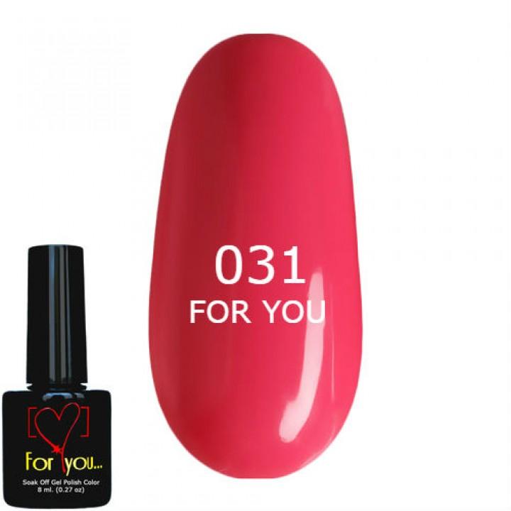 Гель лак для ногтей Розовый Тёплый FOR YOU № 031