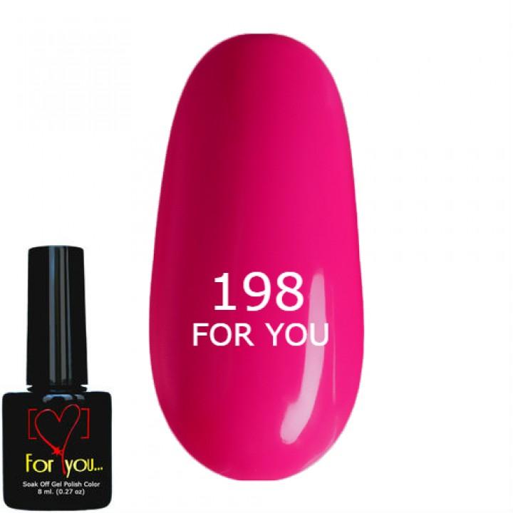 Гель лак для ногтей Пурпурно Розовый FOR YOU № 198