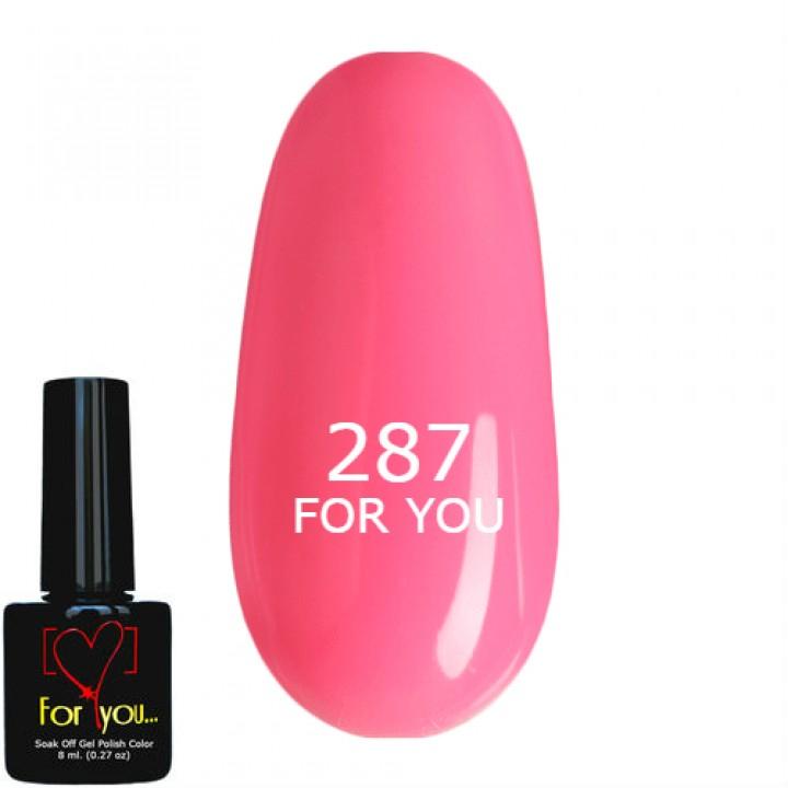 Гель лак для ногтей Розовый, эмаль FOR YOU № 287