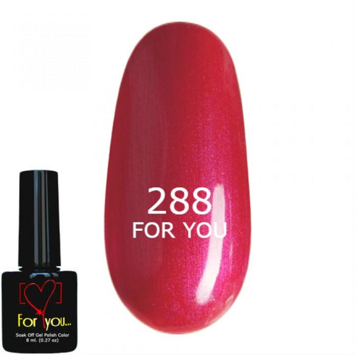 Гель лак для ногтей Чайная Роза с шиммером FOR YOU № 288