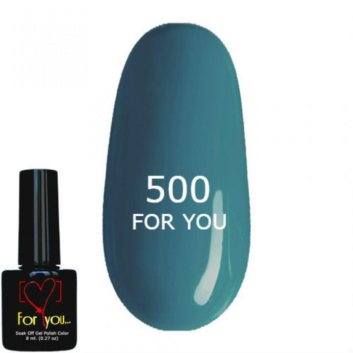 Гель лак для ногтей Серо Синий, эмаль FOR YOU № 500