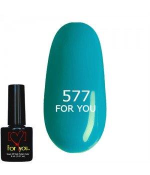 Гель лак Голубой FOR YOU № 577 8 мл