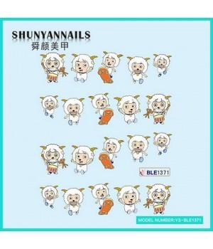 Слайдер дизайн для ногтей Животные, веселые овечки