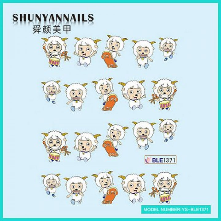 Слайдер дизайн для украшения ногтей Животные, веселые овечки