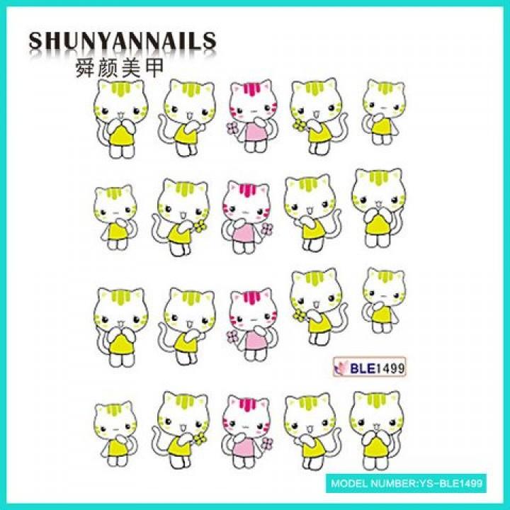 Слайдер дизайн для украшения ногтей Котята, котенок